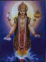 Panchakarma Kur Light